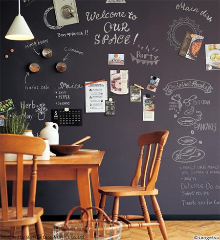 サンゲツの黒板風壁紙