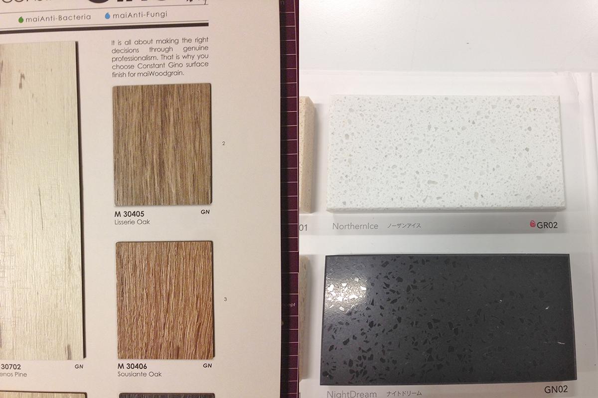化粧板と人工大理石のサンプル帳