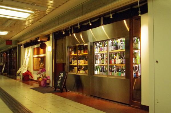 新大阪駅の飲食店街