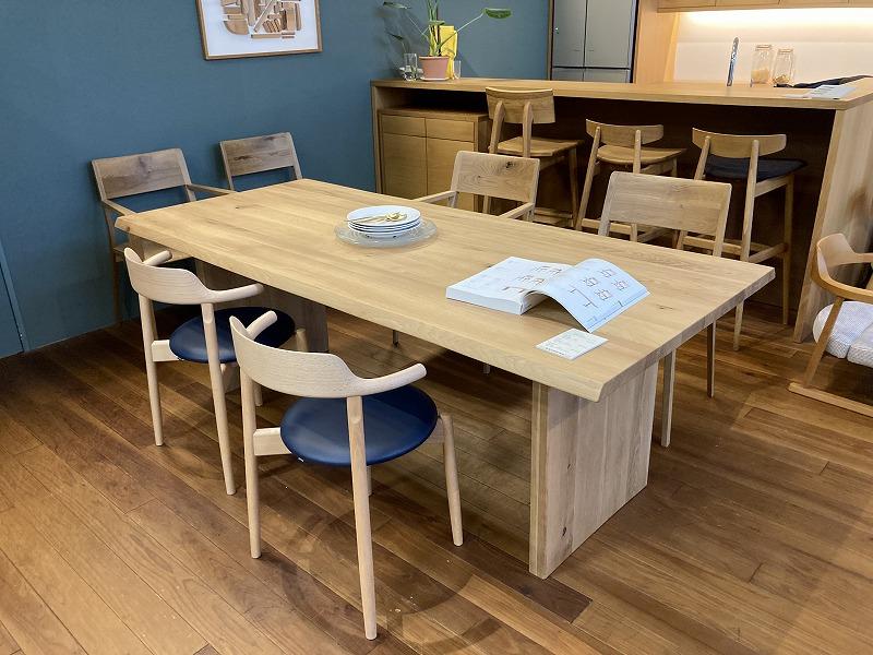 HIDA 風のうたテーブル(板脚)
